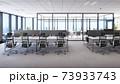 オフィス CG バーチャル背景 73933743