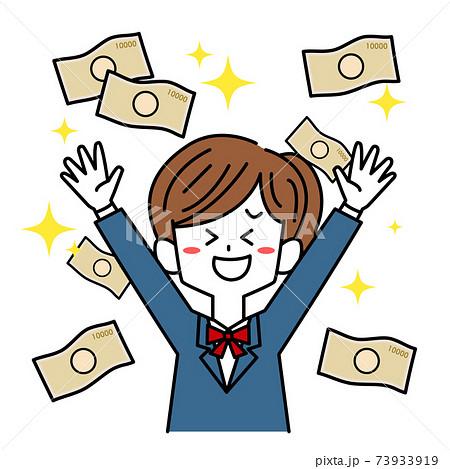 臨時収入に喜ぶ女子学生 73933919