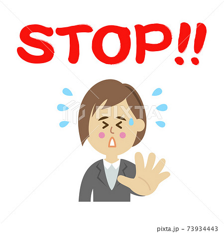 STOPと言う女性会社員のイラストイメージ 73934443