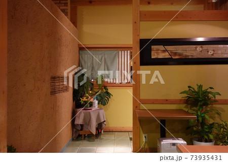 美祢市美東町湯ノ口温泉 天宿の杜「桂月」食堂 73935431