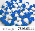 大量の青いカプセル(薬、サプリメント)の写真 73936311