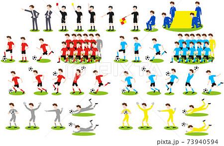 サッカー選手、審判、レフェリー、監督、キーパー、ボールパーソン、ボールボーイ 73940594