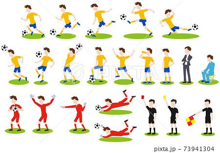 サッカー選手、審判、レフェリー、監督、キーパー、ボールパーソン、黄色いユニフォーム 73941304