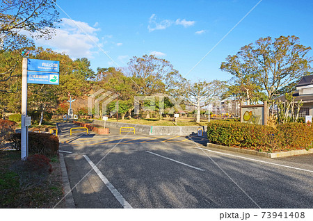 福岡県苅田町の町内最大公園向山公園 73941408