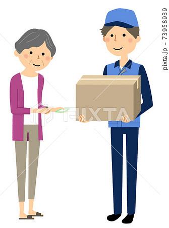 配達員と高齢女性 73958939