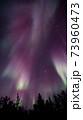 オーロラ、AURORA 73960473