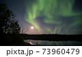 オーロラ、AURORA 73960479