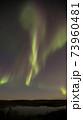 オーロラ、AURORA 73960481