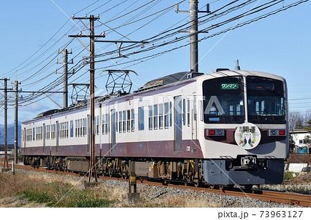 冬晴れの関東平野をゆく秩父鉄道6000系 73963127
