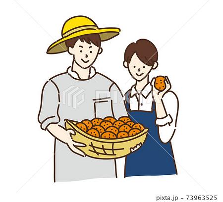 農林漁業 農家 農業 女性 夫婦経営のイラスト 73963525
