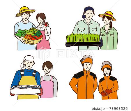 農林漁業 農家 農業 女性 夫婦経営のイラスト パターン バリエーション 73963526