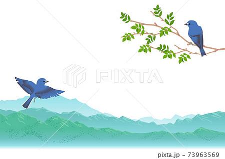 清々しい山並みと青い鳥のベクターイラスト 73963569