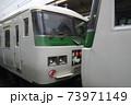 東海道本線 185系特急踊り子号 熱海駅切り離し2  73971149