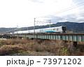 東海道本線 257系試運転 興津鉄橋 73971202