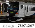 東海道本線 257系特急踊り子号 熱海駅 73971207