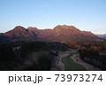 妙義山 1 73973274