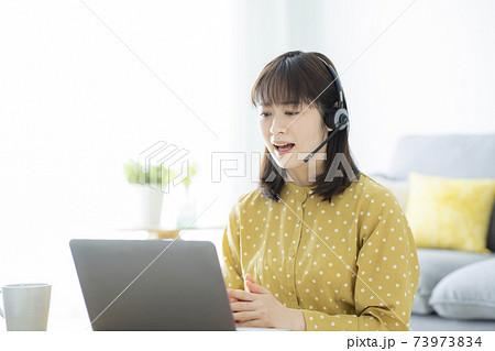女性 テレワーク  73973834