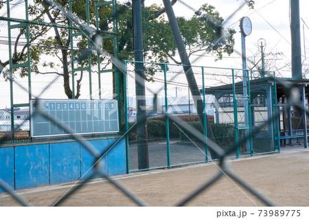 フェンス越しの野球スコアボード 公園 73989775