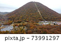 群馬県高崎市榛名湖町の榛名山の秋の紅葉の美しい空から観た風景 73991297