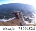 茨城県鹿島市鹿島灘にあるテトラポットが並ぶヘッドランドの空から観た風景 73991528