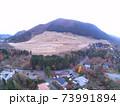 神奈川県箱根町仙石原の秋のススキの原の空から観た風景 73991894