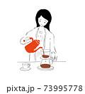 コーヒーを注ぐ女性のイラスト 73995778