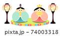 ひな人形 セット 74003318