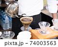 屋外で淹れるドリップコーヒー 74003563