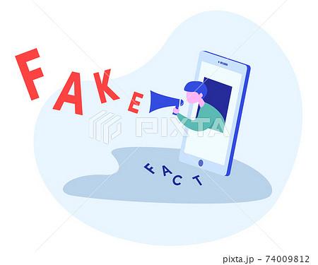 スマホからフェイクニュースを拡散する若者 74009812