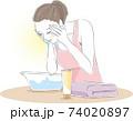 洗顔_美容 74020897