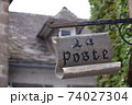 フランスの郵便局の看板 74027304
