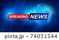 Breaking New Template 001 74031544