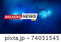Breaking New Template 003 74031545