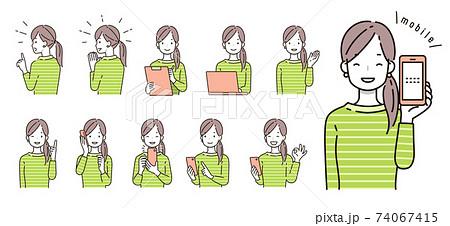 スマホ・PC・デジタルにまつわる女性のイラスト 74067415