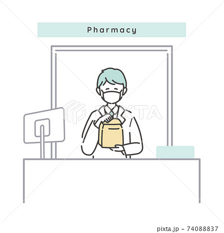 窓口で薬の受け渡しをする男性薬剤師のイラスト 74088837