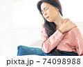 肩を痛がる女性 74098988