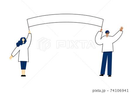 旗を持つ男女のイラスト。 74106941