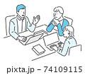 チームミーティングをするビジネスパーソンのイメージイラスト素材 74109115