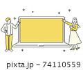 パソコンの画面を紹介する男女のイメージイラスト素材 74110559