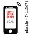 QR code on mobile phone display 74113071