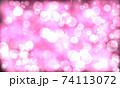 Pink glittering background 74113072