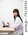 白衣を着てタブレットでリモート診療する女医 74116504
