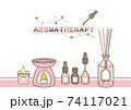 アロマセラピー pink 74117021