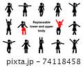 Standing front view stick figure woman vector icon illustration set. Raised, wide open hands, crossed legs, replaceable lower and upper body parts creation constructor sign 74118458