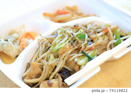 美味しい肉野菜炒め、テイクアウト 74119822
