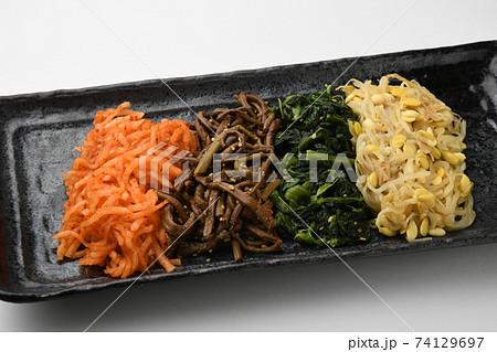 ナムル 韓国料理 74129697