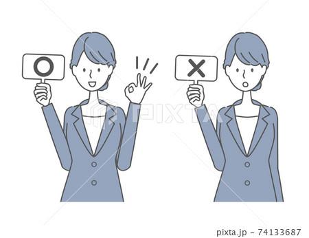 正解・不正解の看板を持つ スーツを着た女性 74133687