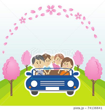 桜並木を家族でドライブするイラストイメージ 74136641