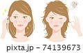 きれいな髪と傷んだ髪 女性 ビフォアアフター 74139673
