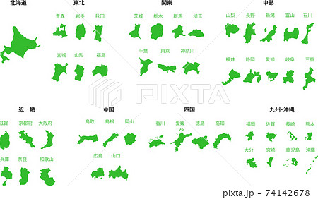 都道府県の地図のシルエットセット 74142678